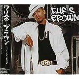 クリス・ブラウン:ニュー・エディション