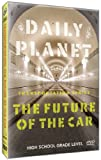 The Future of the Car (Daily Planet) Picture