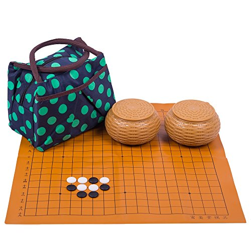 ICNBUYS Portable Chinese GO Set with Suede Dual-purpose GO Board, 361 Frosted Eye Protected Stones, 2 Round Bowls with Rotary Buckle Design and 1 free packing bag, 19 lines, 17.3 x 18.5 inches (Eye Round Bowl)