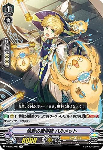 ヴァンガード V-EB13/027 晩熟の魔術師 パルメット (R レア) The Astral Force