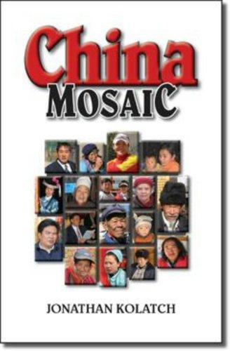 China Mosaic