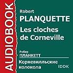 Les Cloches De Corneville [Russian Edition]   Robert Planquette