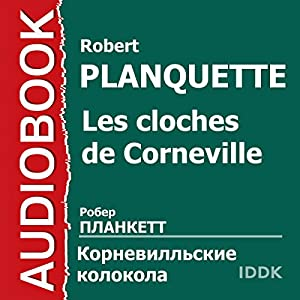 Les Cloches De Corneville [Russian Edition] Audiobook