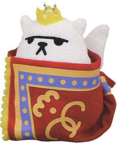 Banpresto Neko Atsume: Kitty Collector: Xerxes IX Plush Doll Key Chain Vol.12 by Banpresto