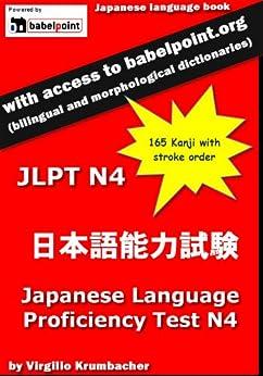 Japanese-language ebooks for Kindle - Forum
