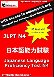 Japanese Language Proficiency Test N4 with access to the babelpoint dictionaries