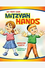 My Very Own Mitzvah Hands Board book