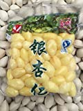 Shelled gingko fruit 1000 grams Grade A from Yunnan (中国白果银杏)