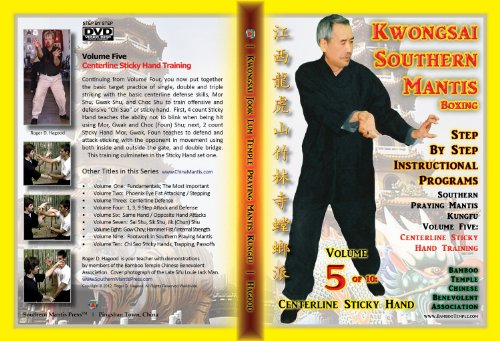 Southern Praying Mantis Kung Fu Volume Five:  Centerline Sticky Hand Training