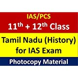 Tamil Nadu HISTORY BOOKS for IAS Exam 2 booklets(Photocopy Only)