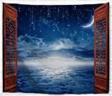Space Tapestry Extra Large Wall Hanging, KOLOKUTTA Sun Wave Tapestry Tablecloth Beach Sheet Blue Nature Moonbeam Wall Art College Dorm (Outdoor Meteor Shower, 90 X 60 inches)