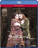 プッチーニ:歌劇≪ラ・ボエーム≫英国ロイヤル・オペラ2009 [Blu-ray]