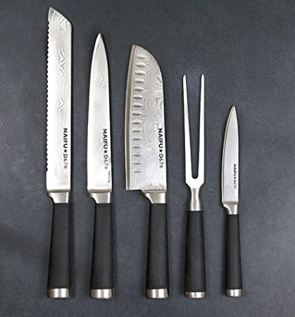 Compra Naifu D67 5 piezas juego de cuchillos de Chef San ...