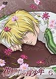 花咲ける青少年VOL.6 [DVD]