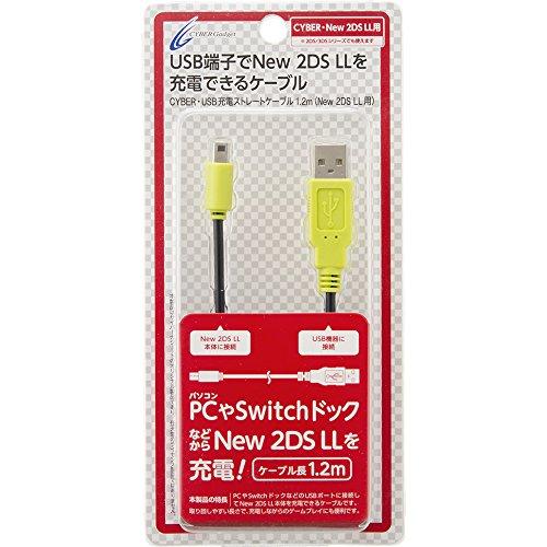 USB充電ストレートケーブル 1.2m ブラック×ライムの商品画像