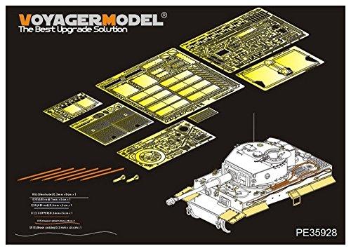 ボイジャーモデル 1/35 第二次世界大戦 ドイツ軍 ティーガー1後期型 エッチングセット トランペッター09540用 プラモデル用パーツ PE35928の商品画像