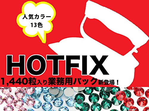 HOTFIX[1,440粒入り]業務用パック(ss16)カラー系/ホットフィックス ss16 ライトアメジスト B0142KJAU4