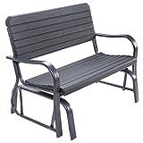 Lapha' 2 Person Armchair Swing Chair Porch Rocker Glider Bench Love seat Garden Seat Steel Outdoor Patio Rest, Release, Sleep