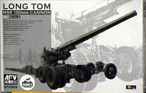 AFVクラブ AFVクラブ 1/35 155m砲 155m砲 M59 ロングトム プラモデル プラモデル B000RNR5I0, ヨモギタムラ:f63b27b7 --- integralved.hu
