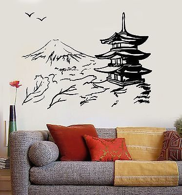 Vinyl Wall Decal Asian Pagoda Mountain Japan Oriental Nature Stickers (Asian Wall Decals)