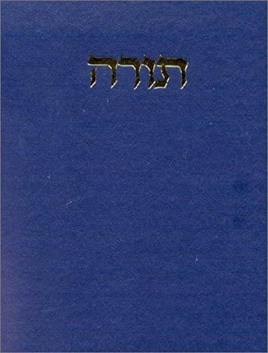 Die Tora, in jüdischer Auslegung, Hebräisch-Deutsch, 5 Bde., Bd.2, Schemot/Exodus
