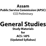 APSC CCE Prelims Complete Study Materials for ACS / APS 2018 - General Studies