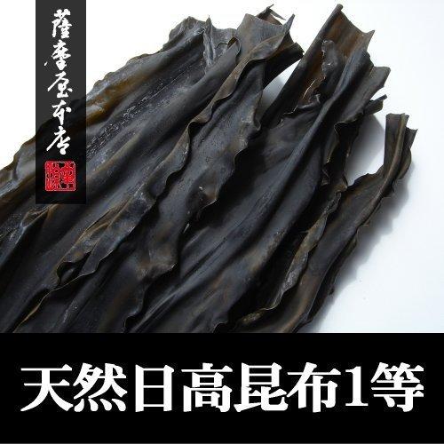 Hidaka kelp natural one like (Kamihama) 500g