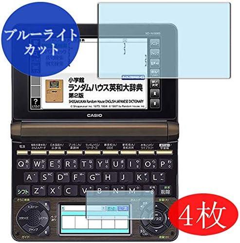 [해외]4 개의 VacFun 카시오 전자 사전 엑스 워드 XD-N 시리즈 (XD-N10000N2800N3800N3850N4800N4850N6500N6600N7100N7200N7300N7400 N7500N7600N7700N7800N8500N8600N9800) 블루 빛 가기 보호 필름 (비 유리 필름 강화 유리 유리) / 4-sheet VacFun Casio...