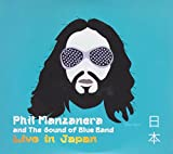 PHIL MANZANERA Live In Japan