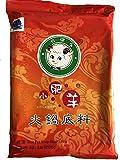 小肥羊辣湯火鍋底料(シャオフェイヤン辛口火鍋の素) 鍋の素 辛味 235g