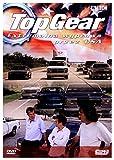 Top Gear [DVD] (English audio)