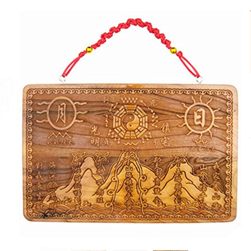 - Chinese Feng Shui Pendant Ornaments Shanhai Town Peach Wood Bagua for Protection Family Absorb Blessings - Rectangle - 9