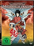 Onigamiden - Legend of the Millenium Dragon [DVD] (2011) Sprechrollen: Shido ...