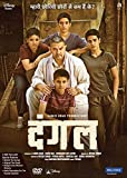 DANGAL DVD - AAMIR KHAN - 2017 BOLLYWOOD DVD / SPECIAL EDITION 2 DISC SET / ENGLISH SUBTITLES