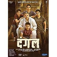 Dangal (Hindi)