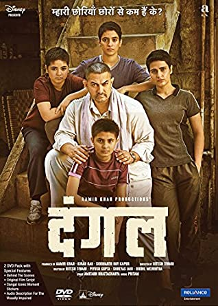 Amazoncom Dangal Aamir Khan Sakshi Tanwar Movies Tv