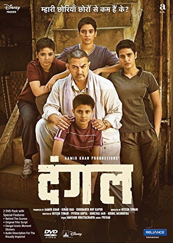Amazonin Buy Dangal Hindi Dvd Blu Ray Online At Best Prices In