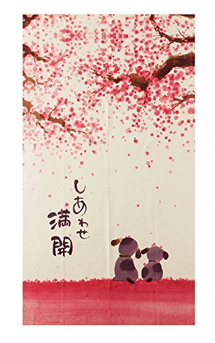 Blossoms Time (Time Roaming Japanese Style Doorway Curtain 85x150cm Happy Dogs Cherry Blossom)