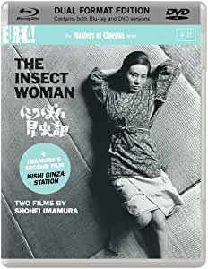 The Insect Woman / Nishi-Ginza Station - Dual Format (Blu-ray+DVD) [Masters of Cinema][NON-USA FORMAT / Region B / UK Import]