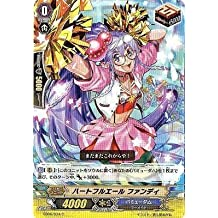 Card Fight !! Vanguard / Kira diva EB06 / 034 heartful Yale Fundy C