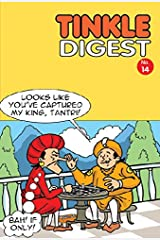 Tinkle Digest 14 Kindle Edition