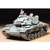 Tamiya 300035157–1: 35US Navy Combat Tank