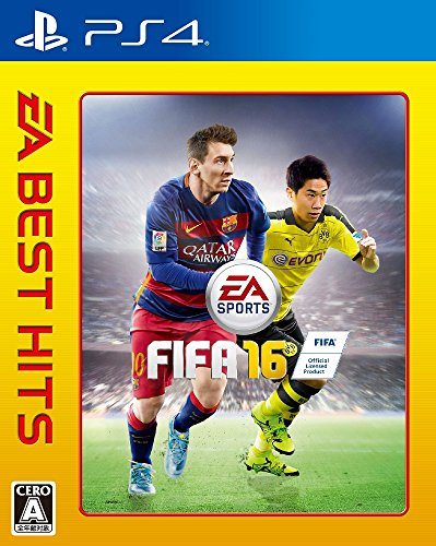 FIFA16 [Best版]の商品画像