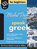 Michel Thomas Method Greek for Beginners...
