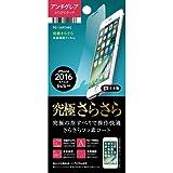 iPhone7/6s/6フィルム 4.7インチ対応 iJacket 液晶保護フィルム 究極さらさら アンチグレア