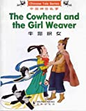 The Cowherd and the Girl Weaver (CHINESE TALE SERIES) (English and Chinese Edition)