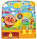 Piggy bank can play Anpanman (japan import) by Sega