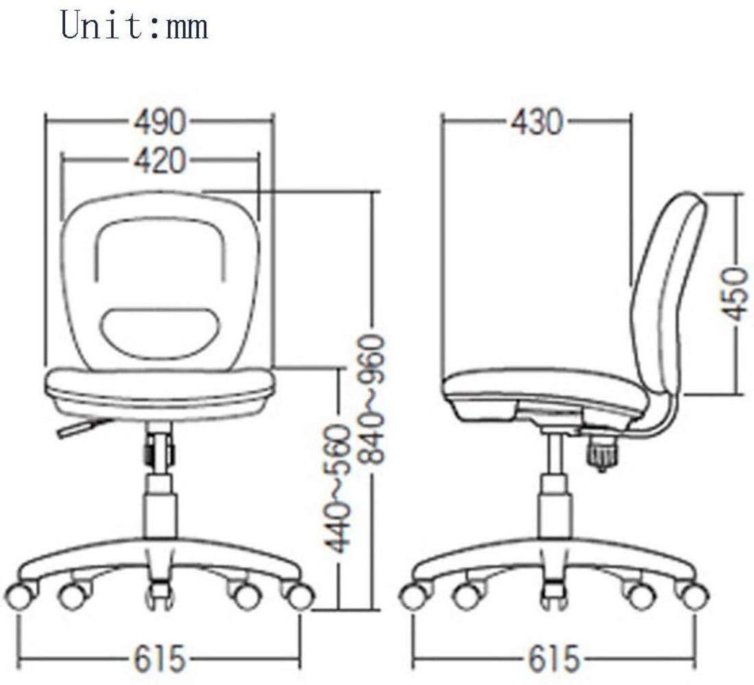 Xiuyun kontorsstol spelstol nät svängbar stol, litet ryggstöd datorstol nylon fötter hushåll företag stol lyftbord bar bänk stol (färg: svart) Svart