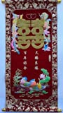 Chinese Red Scroll Double Happiness Character Mandarin Ducks