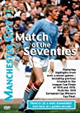 Manchester City Match of the Seventies [DVD]